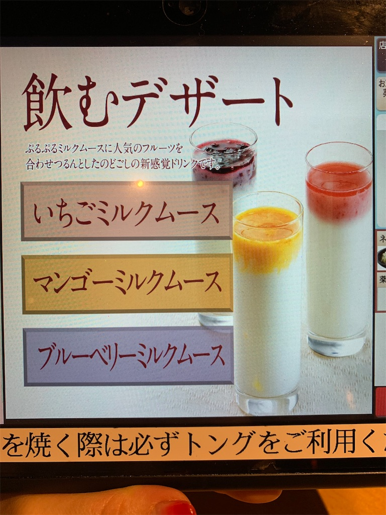 f:id:tokikomama:20210102192944j:plain