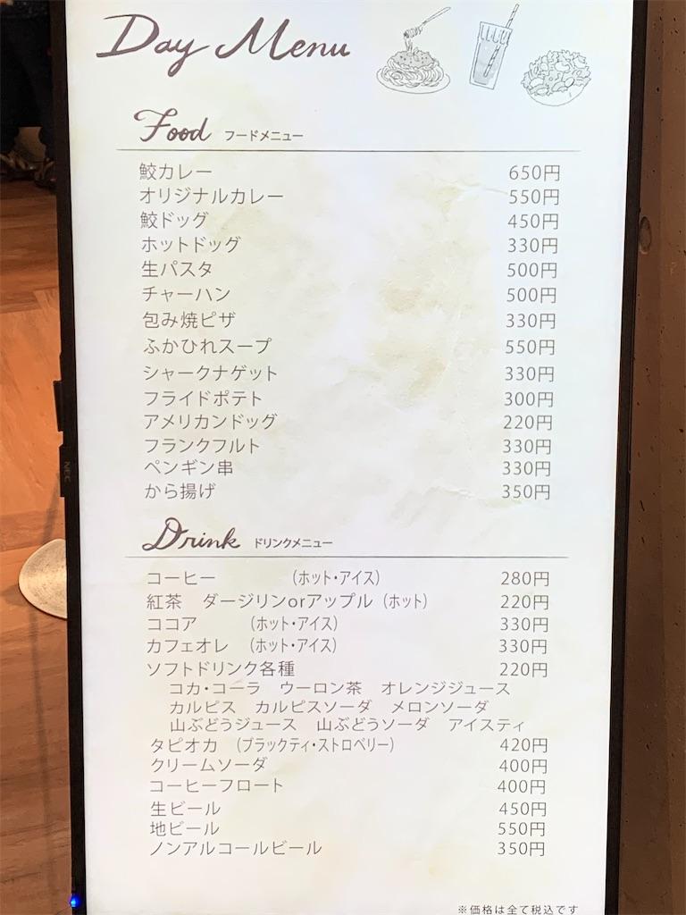 f:id:tokikomama:20210104161202j:plain