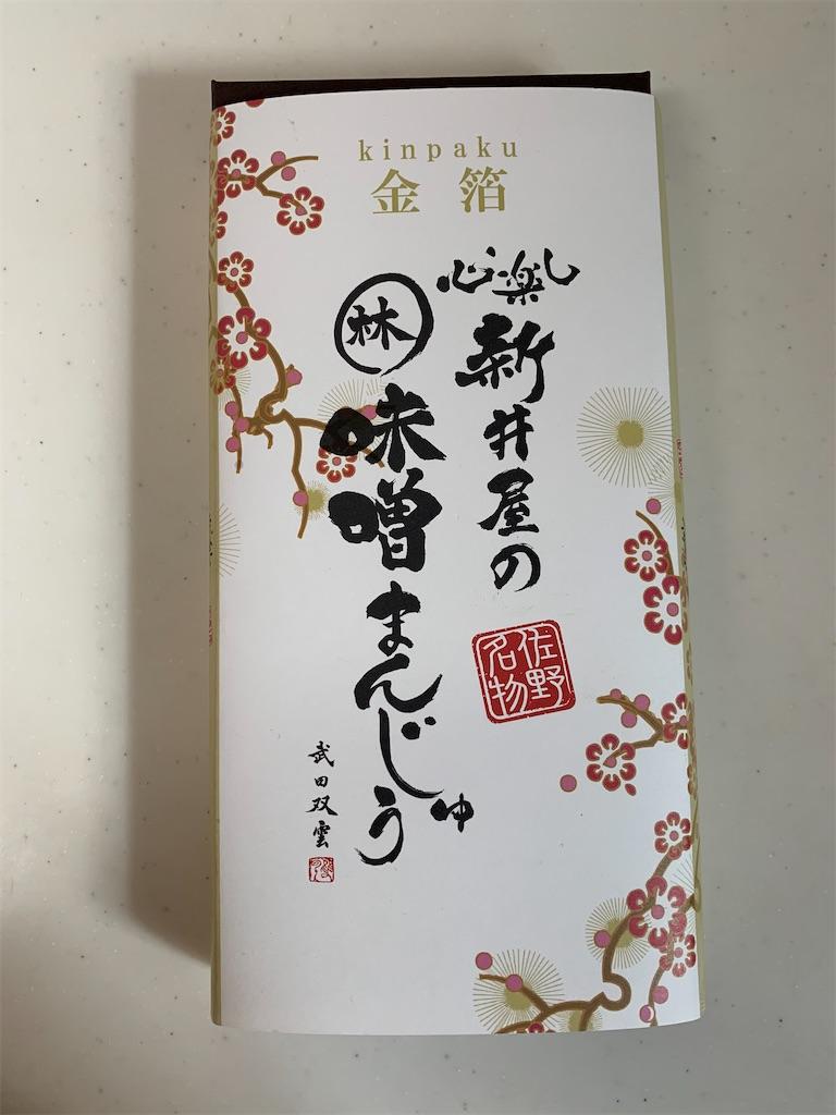 f:id:tokikomama:20210104161434j:plain