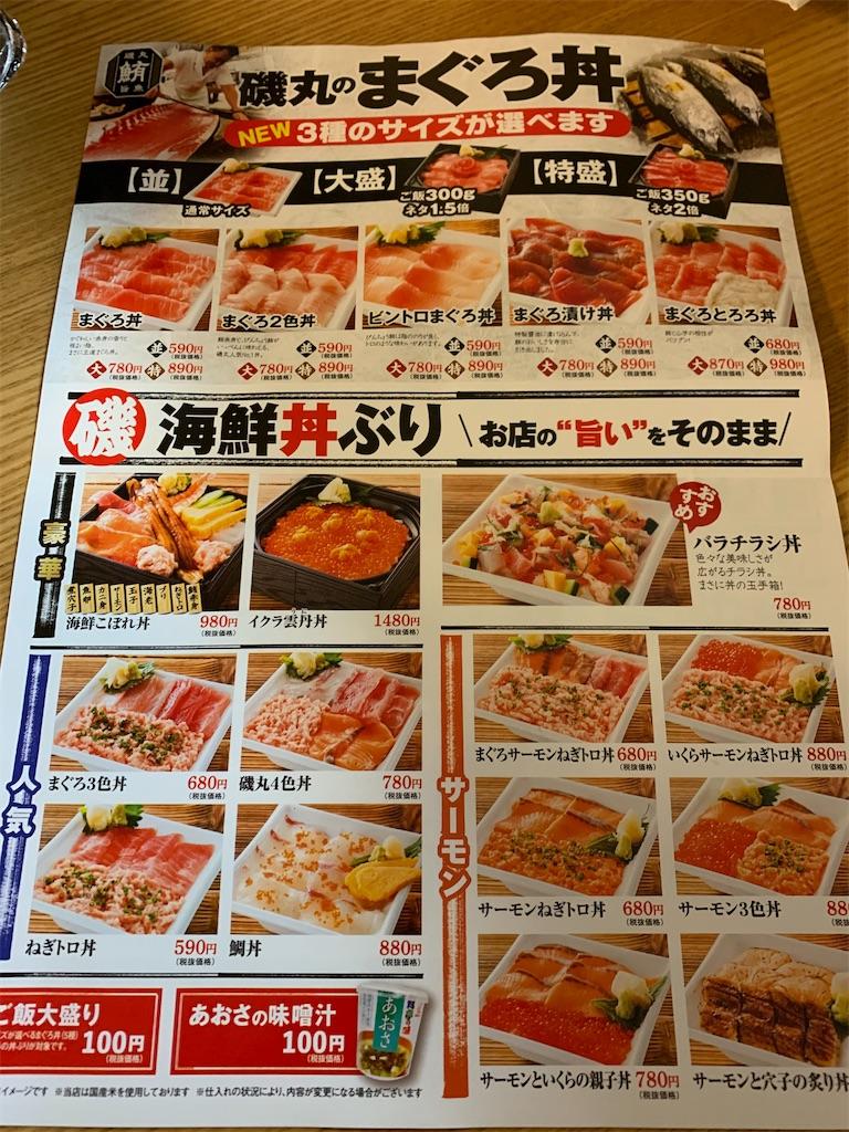 f:id:tokikomama:20210106182759j:plain