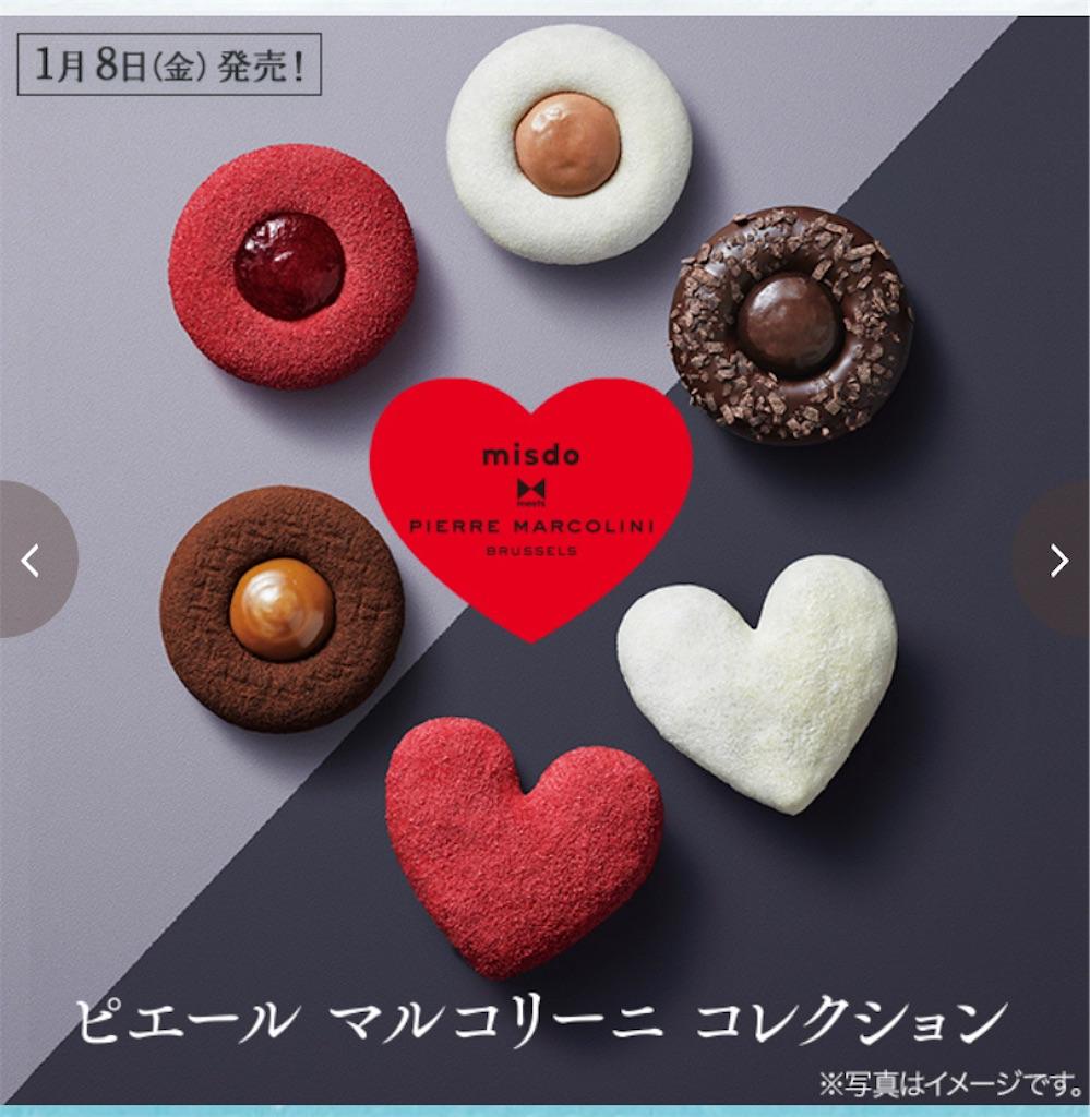 f:id:tokikomama:20210106225727j:image