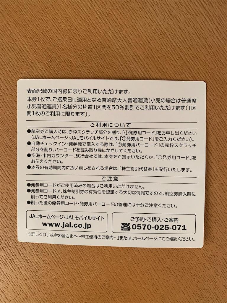 f:id:tokikomama:20210114074828j:plain