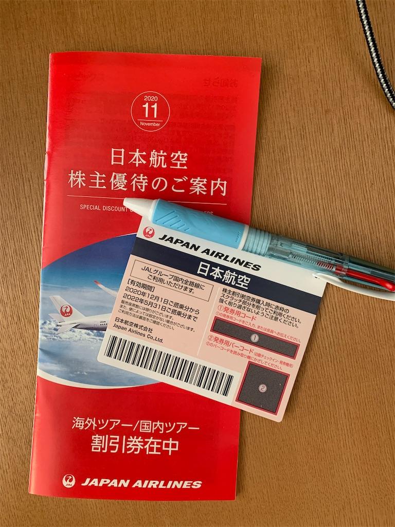f:id:tokikomama:20210114074831j:plain