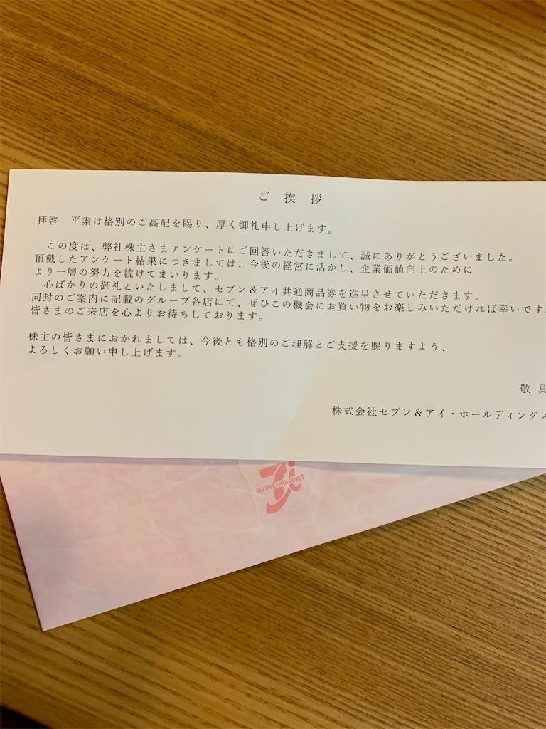 f:id:tokikomama:20210121165510j:plain