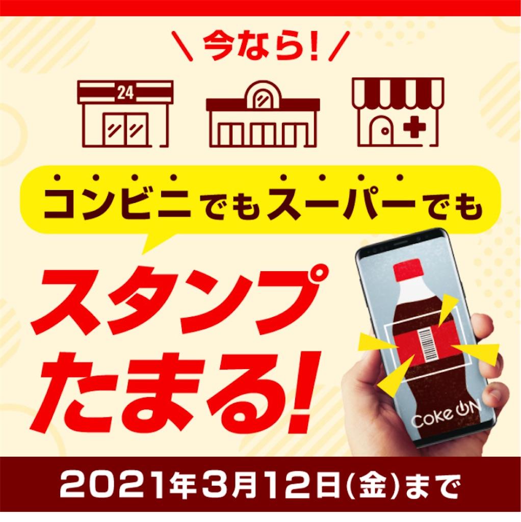 f:id:tokikomama:20210124134526j:image