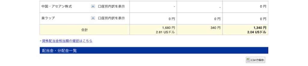 f:id:tokikomama:20210129151719j:image