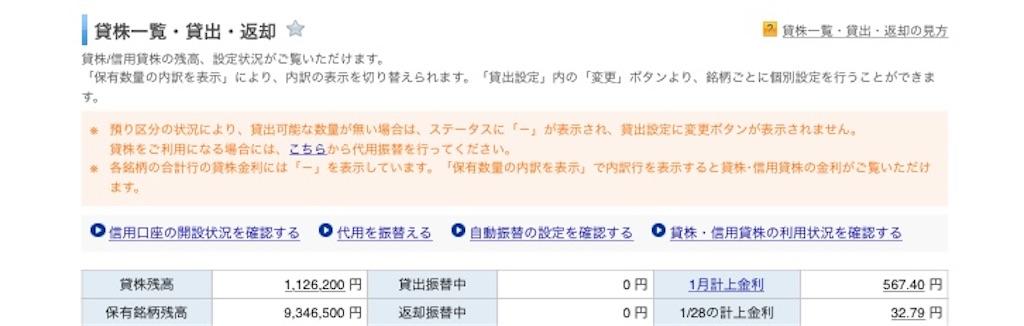 f:id:tokikomama:20210129151723j:image