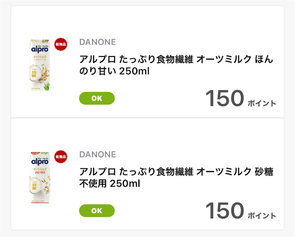 f:id:tokikomama:20210207105024j:plain