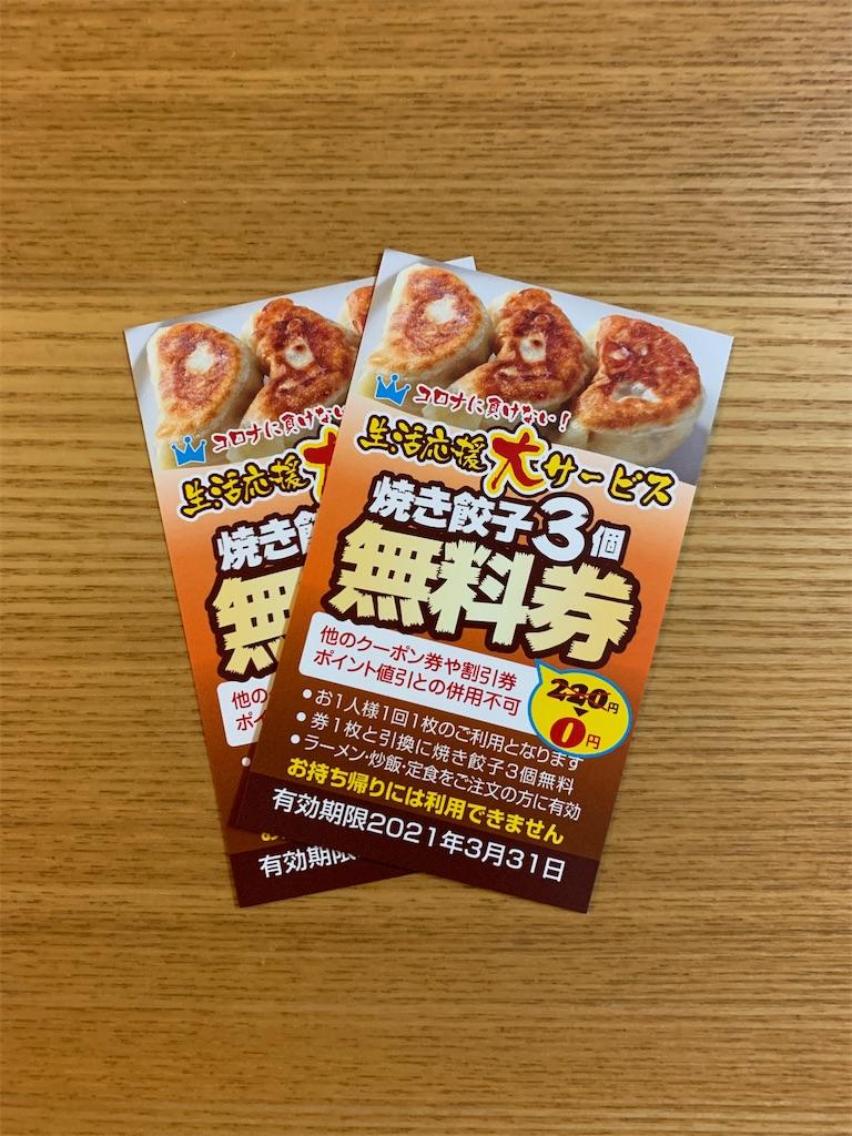 f:id:tokikomama:20210209170716j:image