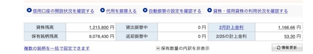 f:id:tokikomama:20210226205411j:image