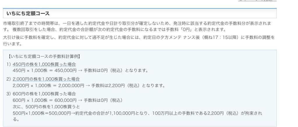 f:id:tokikomama:20210227070347j:image