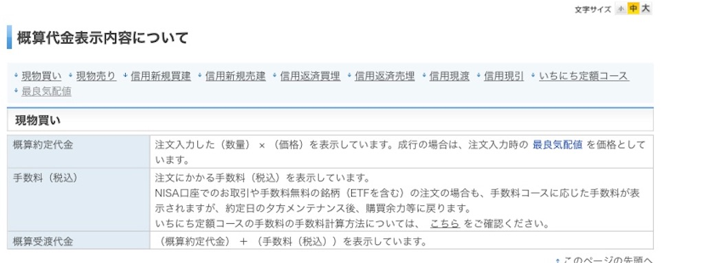 f:id:tokikomama:20210227070356j:image
