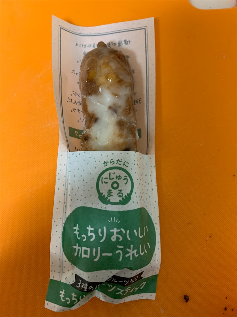 f:id:tokikomama:20210227194927j:plain