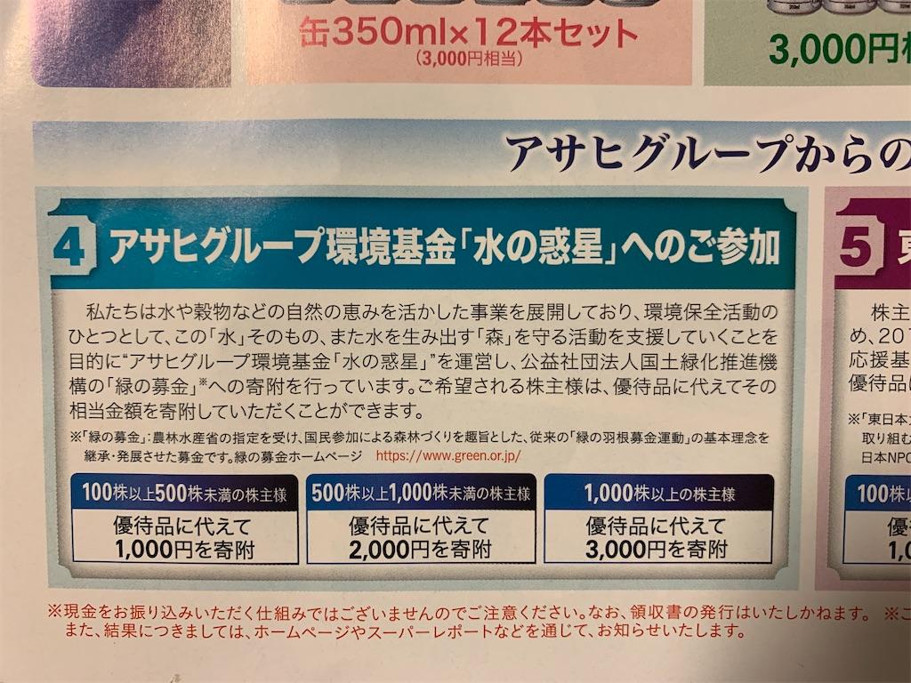 f:id:tokikomama:20210305185748j:plain