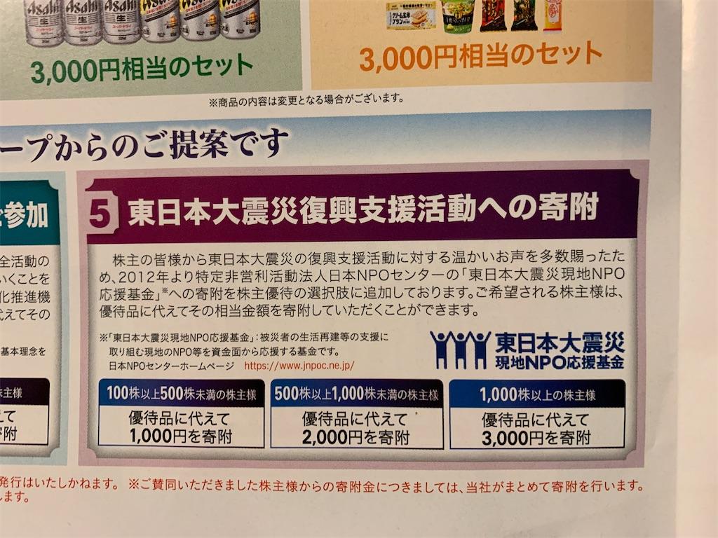 f:id:tokikomama:20210305185807j:plain