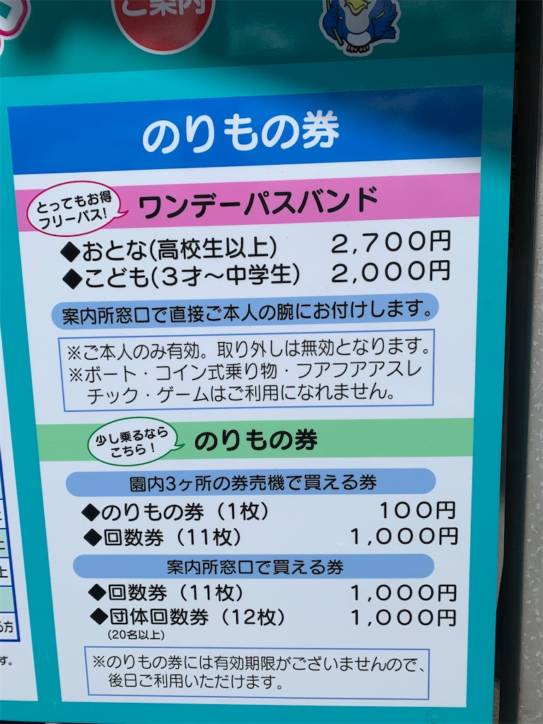 f:id:tokikomama:20210315113816j:image