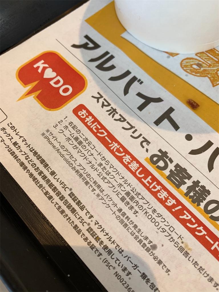 f:id:tokikomama:20210327130905j:plain