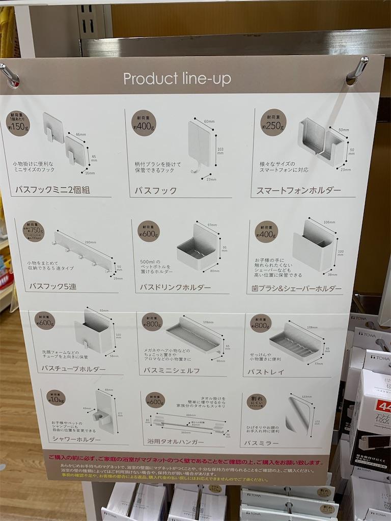 f:id:tokikomama:20210327161832j:plain