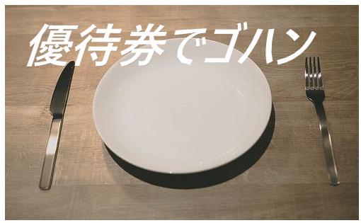 f:id:tokikomama:20210328104718p:plain