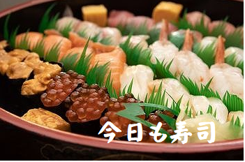 f:id:tokikomama:20210402155634p:plain