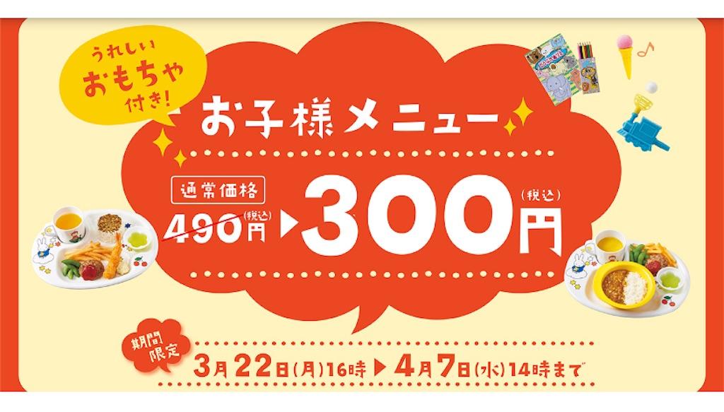 f:id:tokikomama:20210403132302j:image