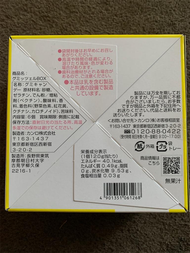 f:id:tokikomama:20210403140832j:plain