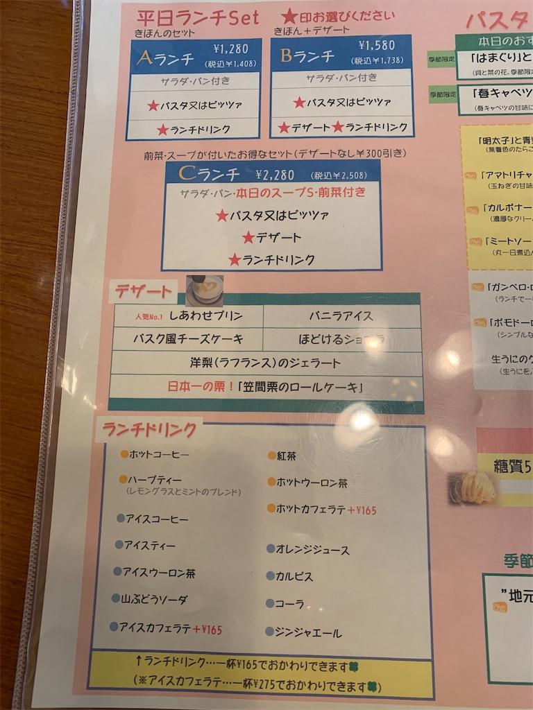 f:id:tokikomama:20210415144409j:plain