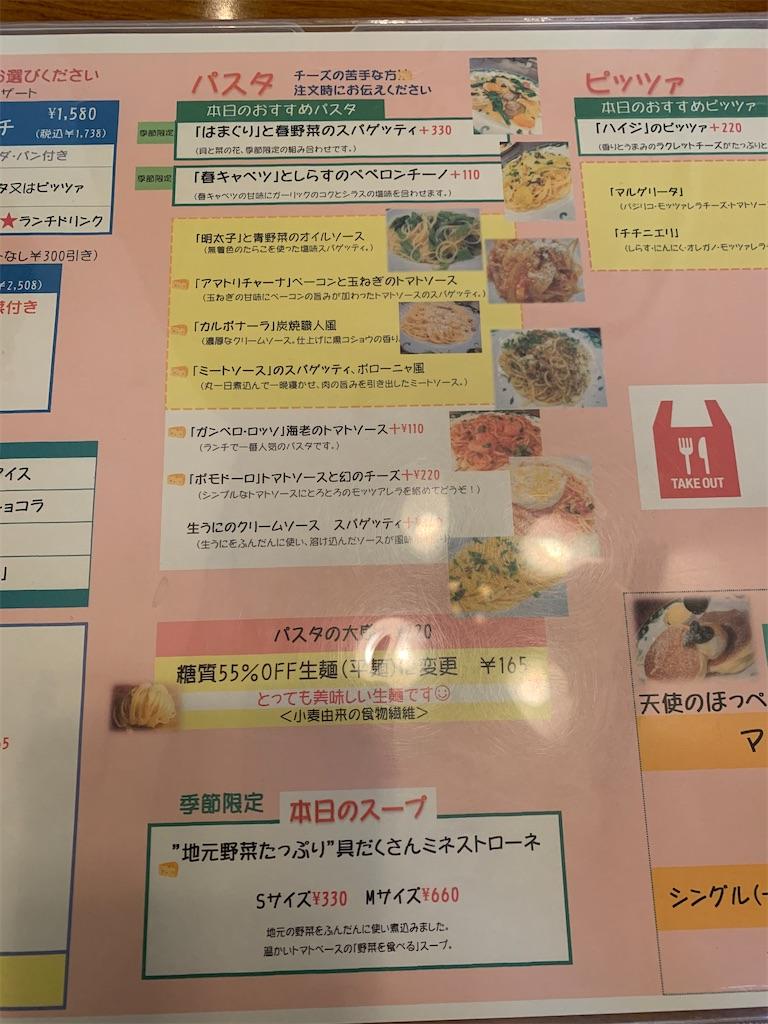f:id:tokikomama:20210415144413j:plain