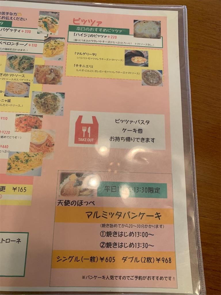 f:id:tokikomama:20210415144436j:plain