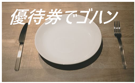 f:id:tokikomama:20210418091835p:plain