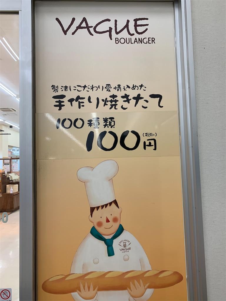 f:id:tokikomama:20210422110242j:plain