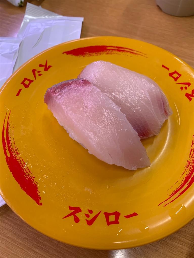 f:id:tokikomama:20210429164049j:plain