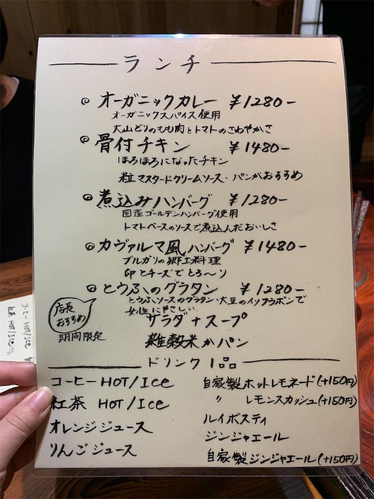 f:id:tokikomama:20210503165752j:plain
