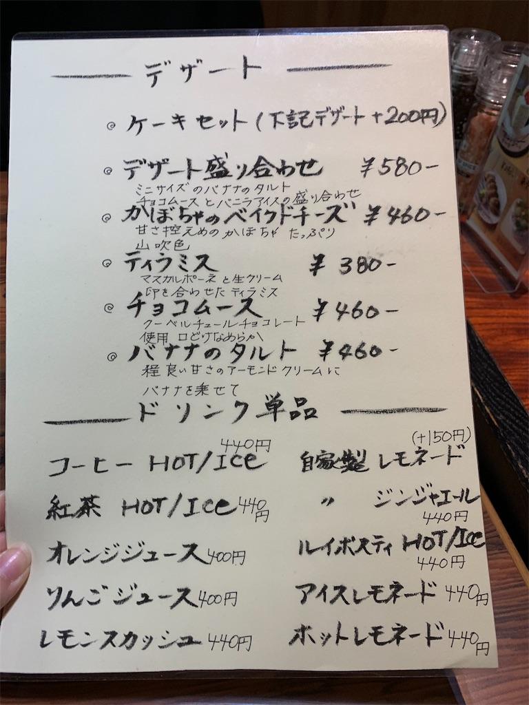 f:id:tokikomama:20210503165819j:plain