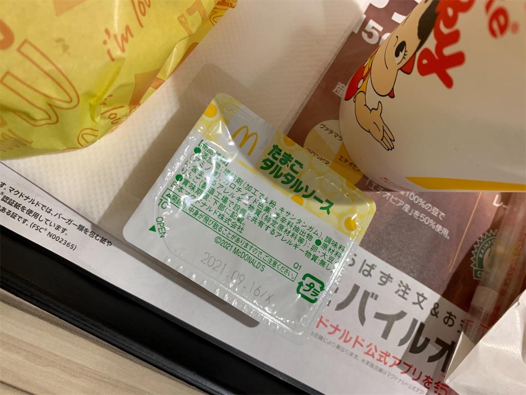 f:id:tokikomama:20210507071400j:plain