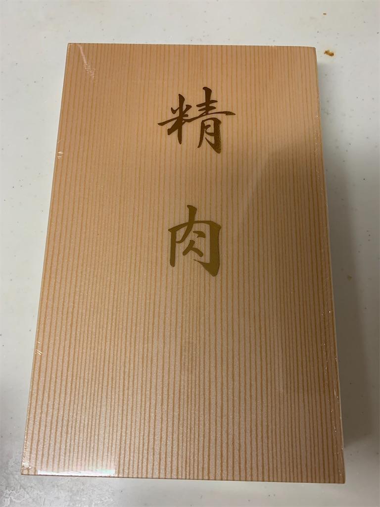 f:id:tokikomama:20210509195904j:plain