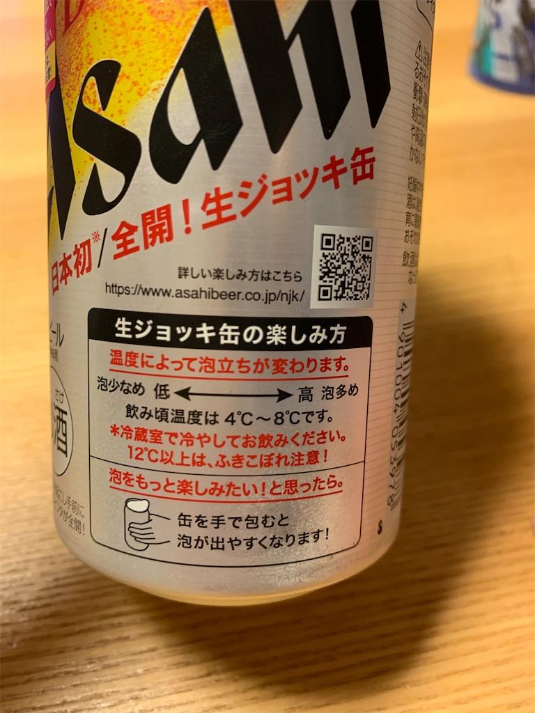 f:id:tokikomama:20210514203825j:plain