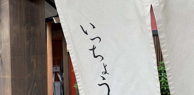 f:id:tokikomama:20210516203305j:plain