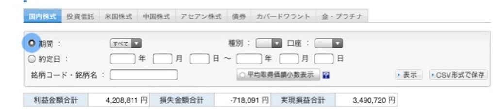 f:id:tokikomama:20210602013744j:image