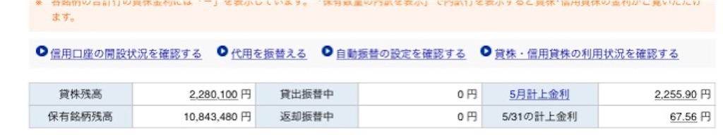 f:id:tokikomama:20210602013814j:image