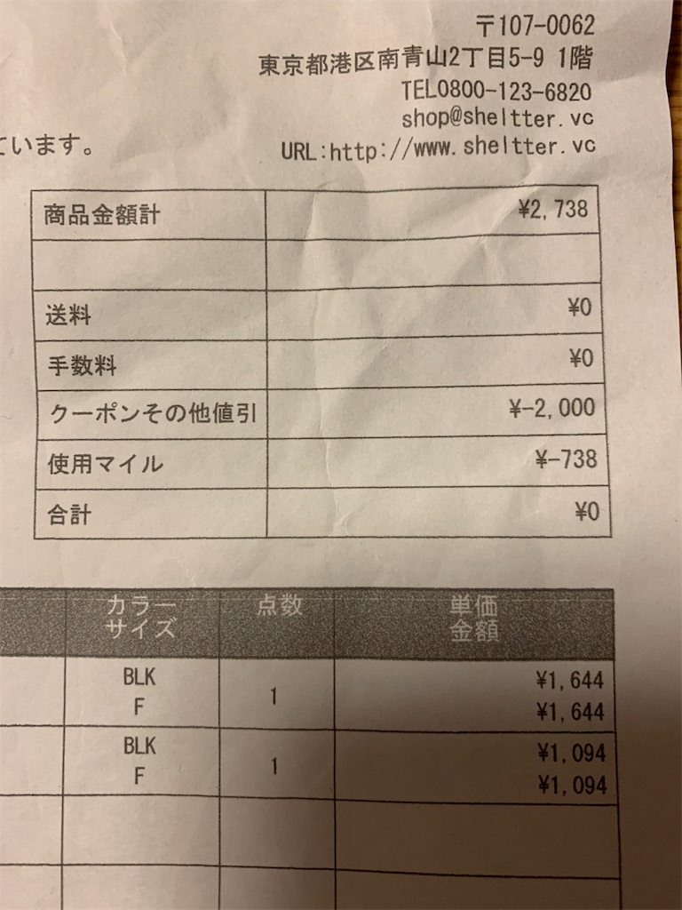 f:id:tokikomama:20210604165430j:plain