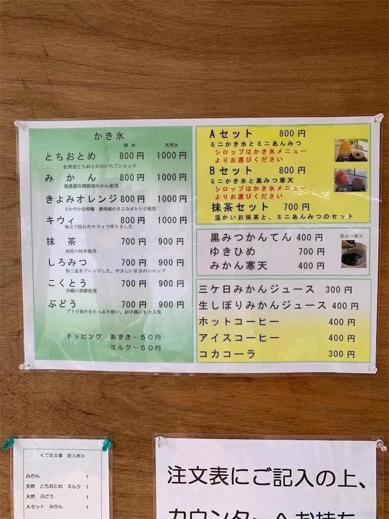 f:id:tokikomama:20210613121149j:plain
