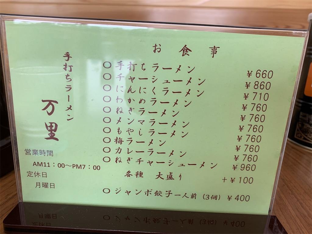 f:id:tokikomama:20210613170739j:plain