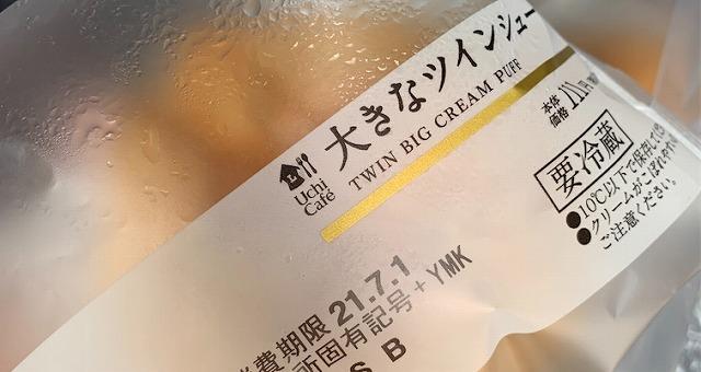 f:id:tokikomama:20210630080259j:plain