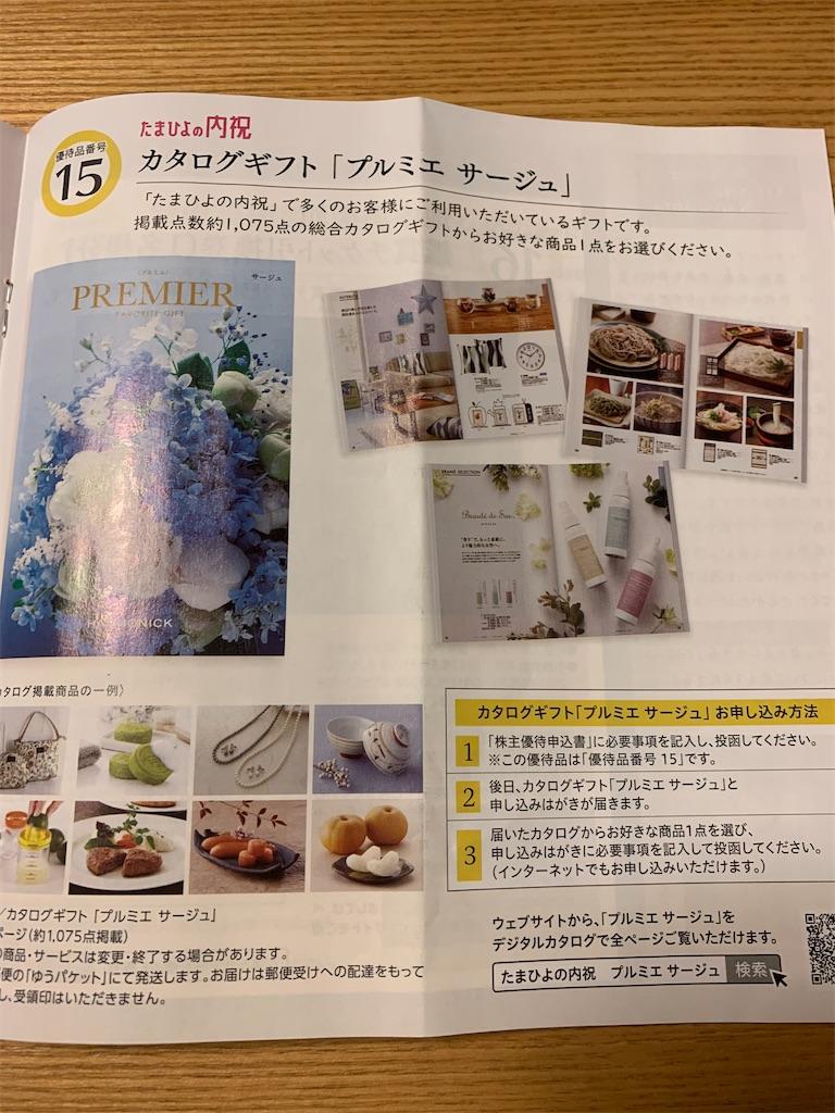 f:id:tokikomama:20210630235050j:plain