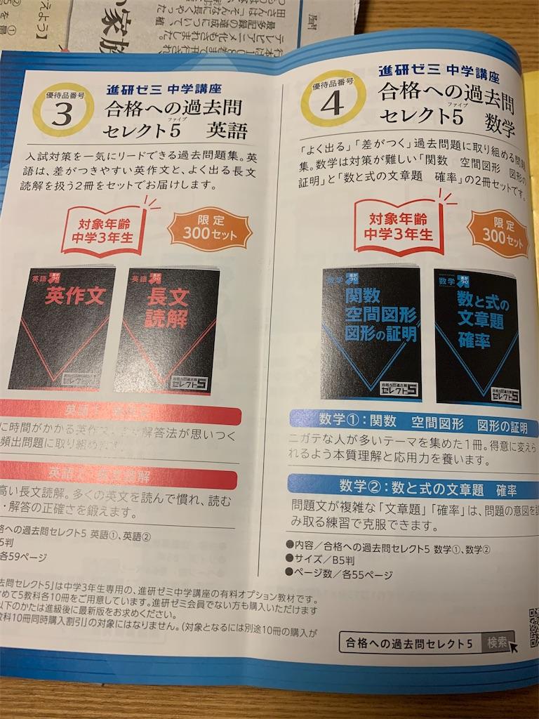 f:id:tokikomama:20210630235053j:plain