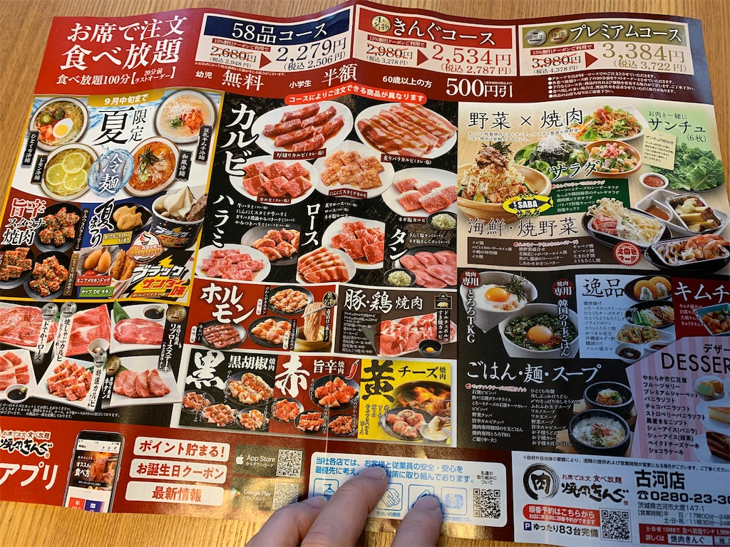 f:id:tokikomama:20210704112816j:image