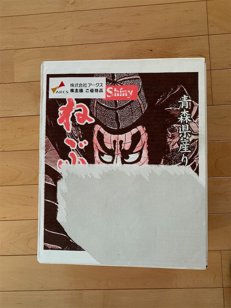 f:id:tokikomama:20210714165543j:plain