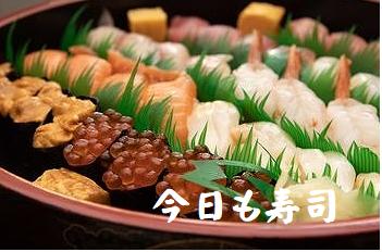 f:id:tokikomama:20210717201635p:plain