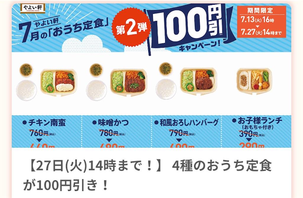 f:id:tokikomama:20210723165354j:plain